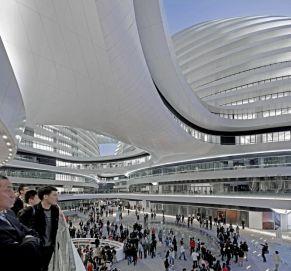 Interior do Galaxy Soho em Pequim (China).
